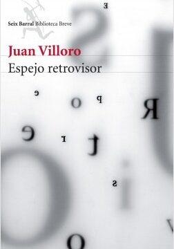 Espejo retrovisor – Juan Villoro | Descargar PDF