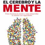 Todo sobre el cerebro y la mente – Marta Eugenia Rodríguez de la Torre | PlanetadeLibros